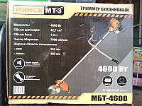 Бензокоса Минск БГ-4600