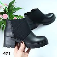 Ботинки женские черные 471