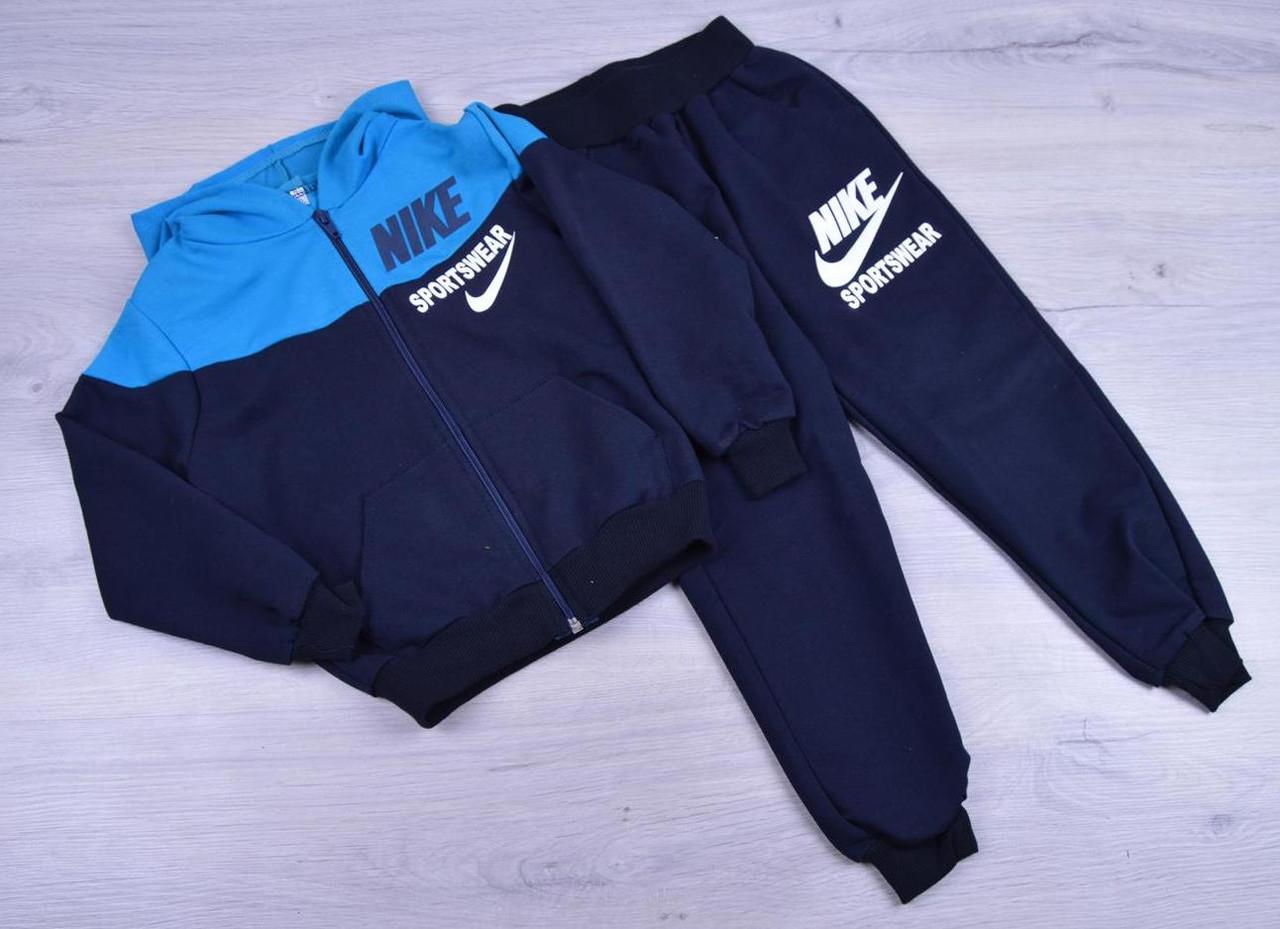 """Спортивный костюм детский """"Nike реплика"""". 1-5 лет. Темно-синий+голубой. Оптом"""