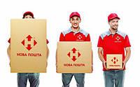 Изменения оплаты услуг на Новой почте