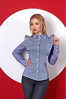 Женская модная рубашка с рюшами в синем цвете в мелкую полоску