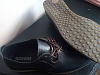 Туфли мужские кожаные р.43