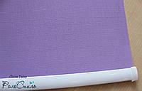 Тканевые ролеты Лен 7438 Лиловый цвет 40 см