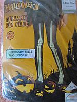 Капроновые колготки Halloween рост146-152 Германия