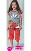 Детский комплект RolyPoly Garfield 3662