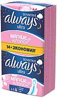 Гигиенические прокладки Always Ultra Sensitive Night 14 шт.
