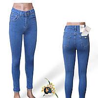 Джинсы женские голубые с высокой посадкой Американка 30 размер