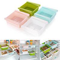 Дополнительный подвесной контейнер для холодильника и дома Refrigerator Multifunctional Storage Box