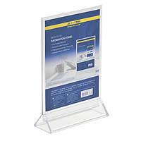 Табличка информационная двухсторонняя Buromax 210х297 мм