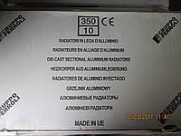 Радиатор отопления в частный дом и в квартиру FERROLI  350/100 алюминиевый