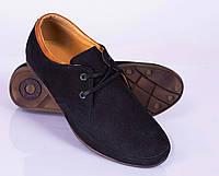 Мужские туфли нубук, шнуровка