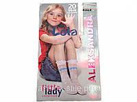 Носки детские ALEKSANDRA LOLA 20den, цвет белый,красивые носочки,купить оптом и в розницу