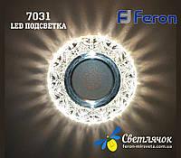 Встраиваемый светильник Feron 7031 с LED подсветкой