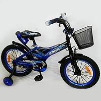 """Детский велосипед """"Racer-16"""" синий. 16 дюймов."""
