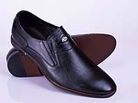 Мужские кожаные туфли, от 40 до 45 р-ра