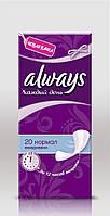 Ежедневные гигиенические прокладки Always Normal 20  шт.