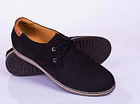 Мужские туфли нубук, от 40 до 45 р-ра