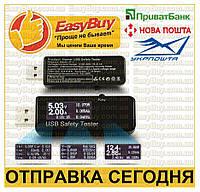 Измеритель емкости напряжения и тока JUWEI J7-T тестер вимірювач тест