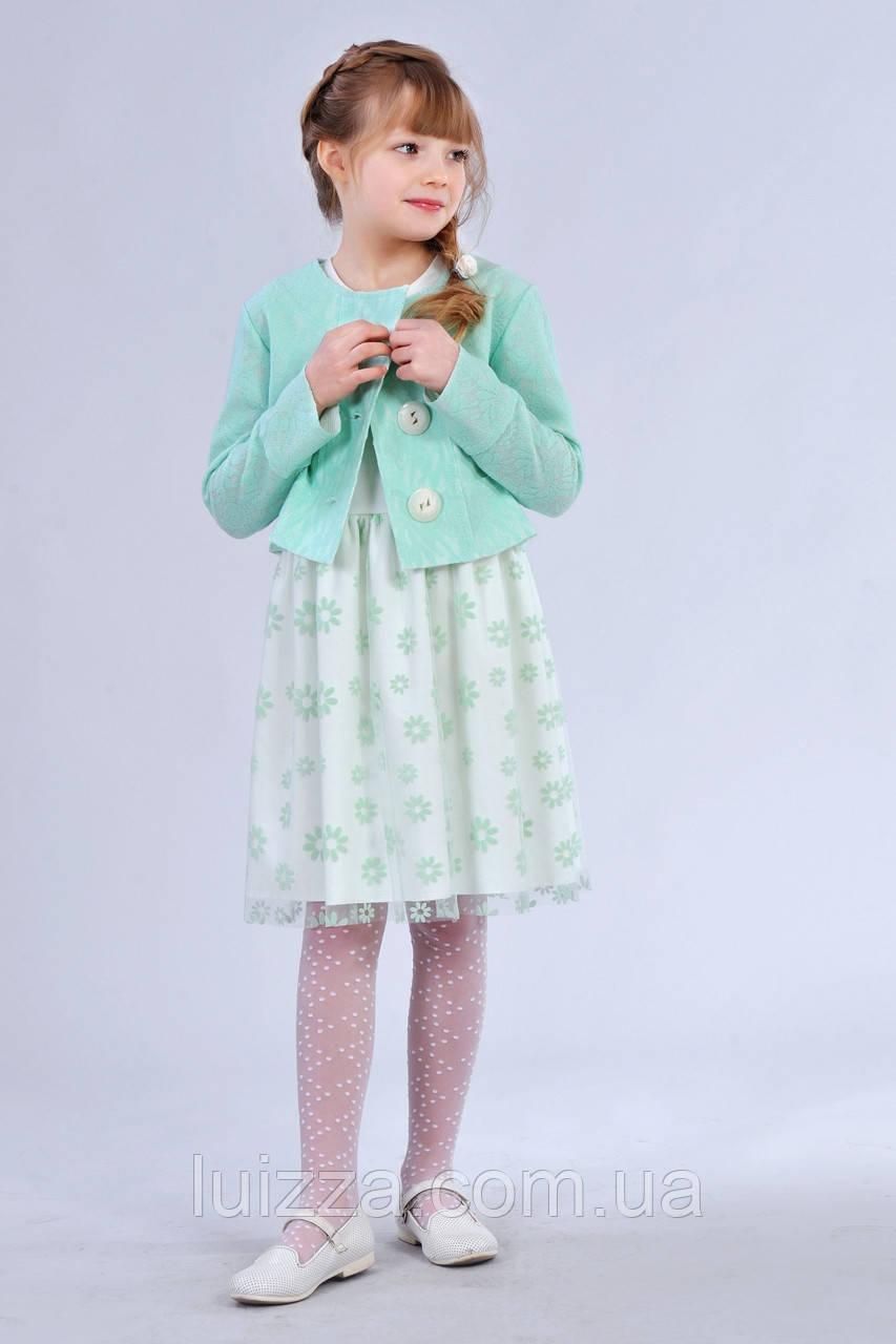 Красивый костюм для девочек с жакетом