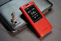 Чехол книжка NOKIA 230 Dual SIM RM-1173   цвет красный