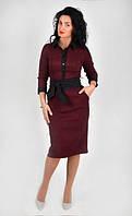 Модное и деловое платье