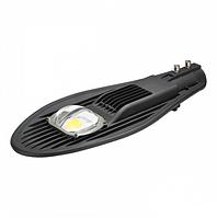 Светодиодный консольный LED светильник 50W 6000К 5000 Lm ElectroHouse уличный