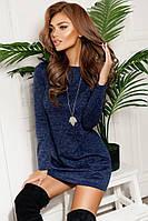 Стильное платье с ангоры софт, длинный рукав темно-синий