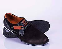 Мужские туфли кожа+нубук, шнуровка
