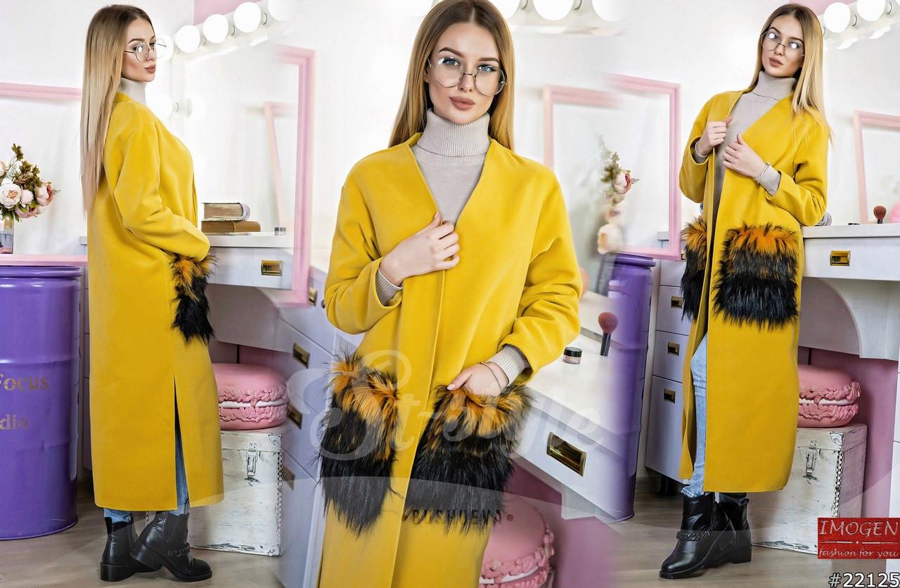 Эпатажное пальто/кардиган прямого кроя с пушистыми, объемными карманами