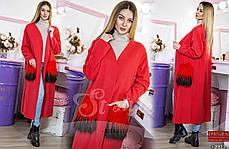 Эпатажное пальто/кардиган прямого кроя с пушистыми, объемными карманами, фото 3