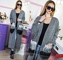 Эпатажное пальто/кардиган прямого кроя с пушистыми, объемными карманами, фото 2