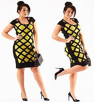 Красивое модное стильное женское желтое трикотажное платье по колено с перфорацией большого размера
