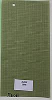 Тканевые ролеты Лен 2098 болотый 40 см