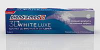 """Зубная паста Blend-a-med """"3D White Luxe Сияние Жемчуга Мгновенный Эффект"""" 75 мл"""