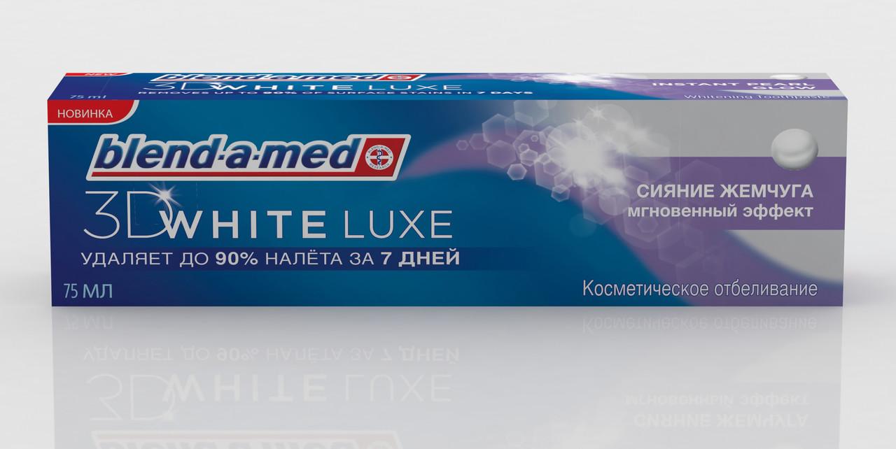"Зубная паста Blend-a-med ""3D White Luxe Сияние Жемчуга Мгновенный Эффект"" 75 мл - FineLife в Киеве"