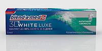"""Зубная паста Blend-a-med """"3D White Luxe АнтиТабак Свежесть"""" 75 мл"""
