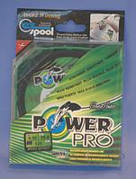 Шнур, плетенка, мононить PowerPro (0.50mm)