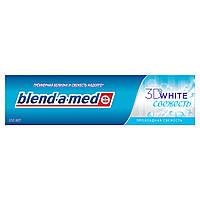 """Зубная паста Blend-a-med """"3D White Прохладная Свежесть"""" 100 мл"""