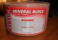 Соль лизунец витаминно-минеральная 2 кг.