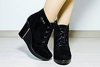 Весенние замшевые ботинки на платформе