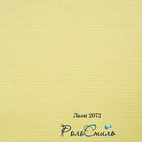 Тканевые ролеты Лен 2072 желтый цвет 40 см