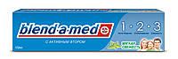"""Зубная паста Blend-a-med """"3 эффект Мягкая Свежесть"""" 100 мл"""