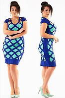Красивое модное стильное женское голубое трикотажное платье по колено с перфорацией большого размера