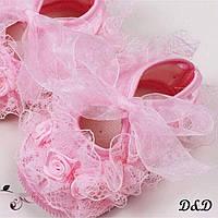 Обувь для самых маленьких розовые пинетки, фото 1