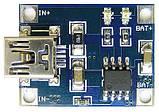USB mini модуль заряда Li-ION аккумуляторов TP4056, фото 2