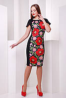 Женское платье по колено приталенное с вышивкой короткий рукав