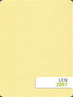 Тканевые ролеты Лен 2057 светло-желтый 40 см