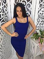 """Стильное женское платье  """"Нори"""""""
