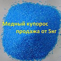 Медный купорос, сульфат меди оптом и от 5кг высший сорт с доставкой по Украине