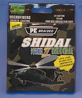 Шнур, плетенка, мононить SHIDAI (0.35mm)